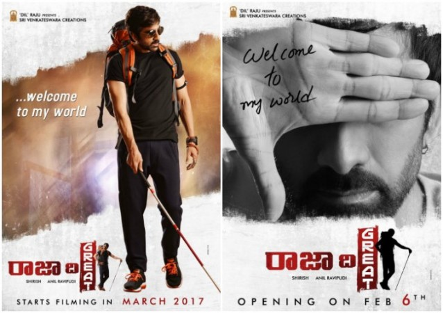 Raja The Great Review: Ravi Teja is back with full on Entertainment