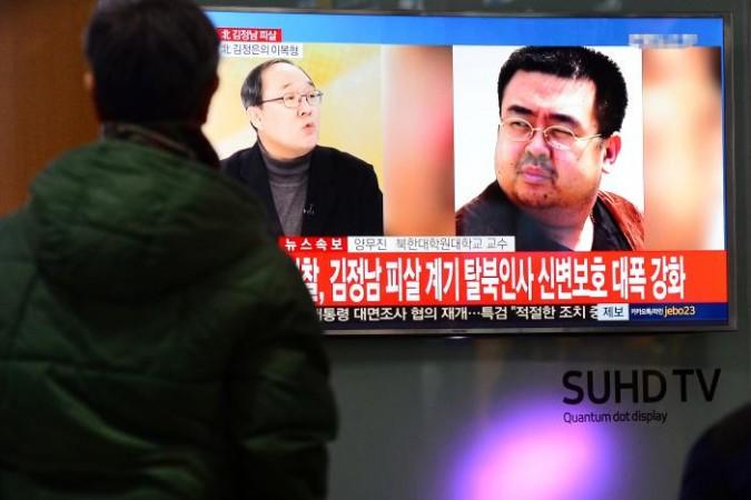 North Korean leader's brother