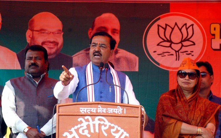 BJP UP President Keshav Prasad Maurya Hospitalised