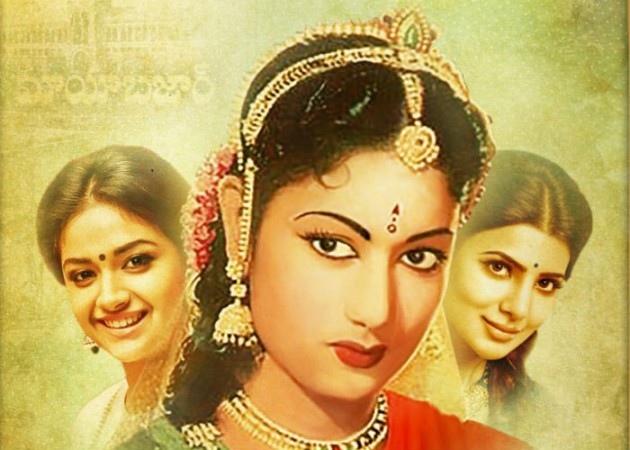 Revealed! A tribute poster of Mahanati