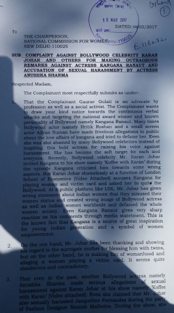 complaint againsr Karan Johar