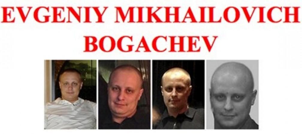 Cybercriminal Evgeniy Mikhailovich Bogachev