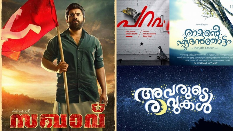 Sakhavu teaser, Nivin Pauly, Ramante Eden Thottam, Parava, Avarude Raavukal