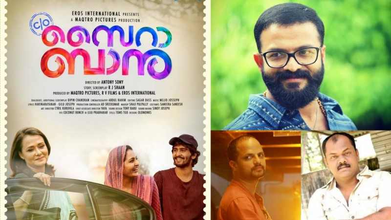 C/O Saira Banu, Amala Akkineni, Manju Warrier, Rosshan Andrrews, Jude Anthony, Jayasurya