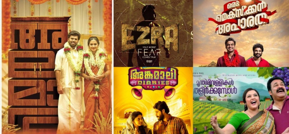 Kerala Box office Collection Report, kochi multiplexes, Alamara, ezra, OMA, Angamaly Diaries