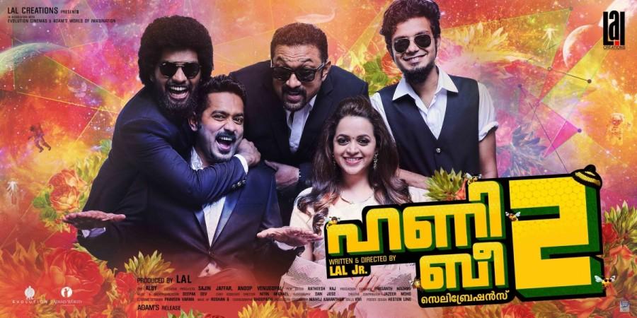 Malayalam Film Honey Bee Full Movie Free Download. dominio Resorts Royal Seguro Lecturas state giorno