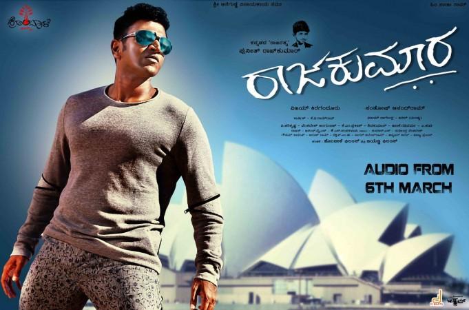 Raajakumara (Rajakumara) full movie leaked online; 'free downloading' of Puneeth Rajkumar's film ...