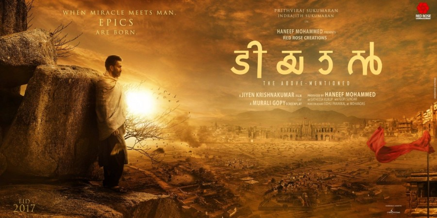 Tiyaan, Tiyaan teaser, Prithviraj Sukumaran
