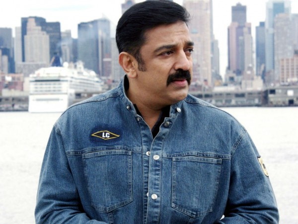 Kamal Haasan announced as brand ambassador for 'Tamil Thalaivas'