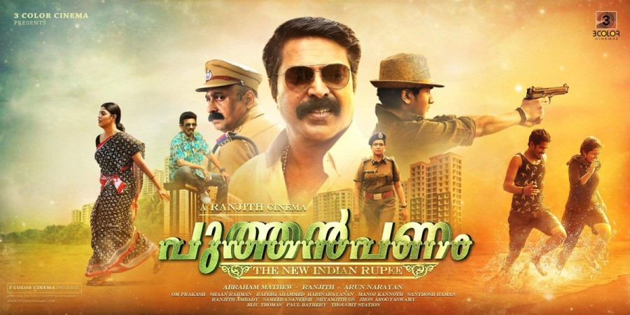 Image result for Puthan Panam