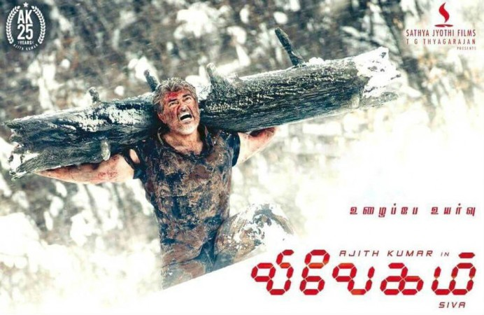 Single from Ajith's Vivegam on 19th June