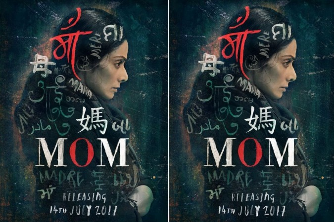 Sridevi's Mom widely screened in Pakistan