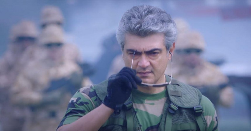 Audio teaser of first single from 'Vivegam' released