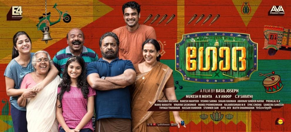 Godha, Godha release, Godha movie premiere, Tovino Thomas
