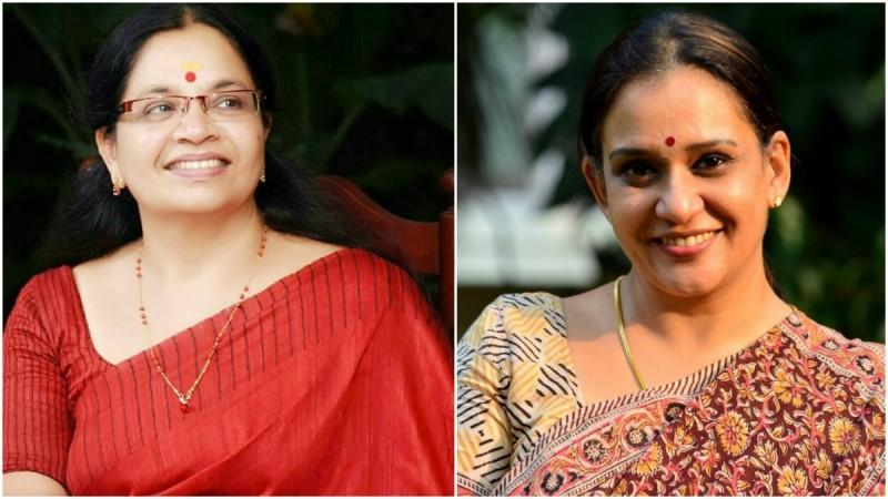 Bhagyalakshmi and Parvathi T