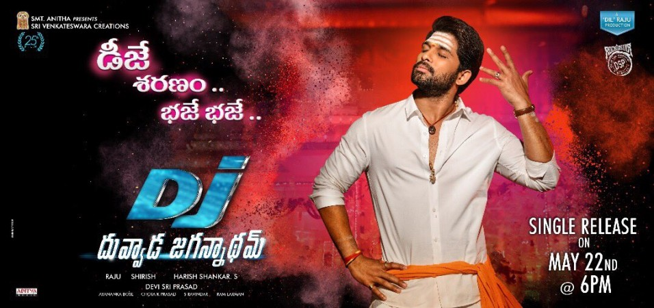 DJ: Duvvada Jagannadham (2017) Movie Watch Online