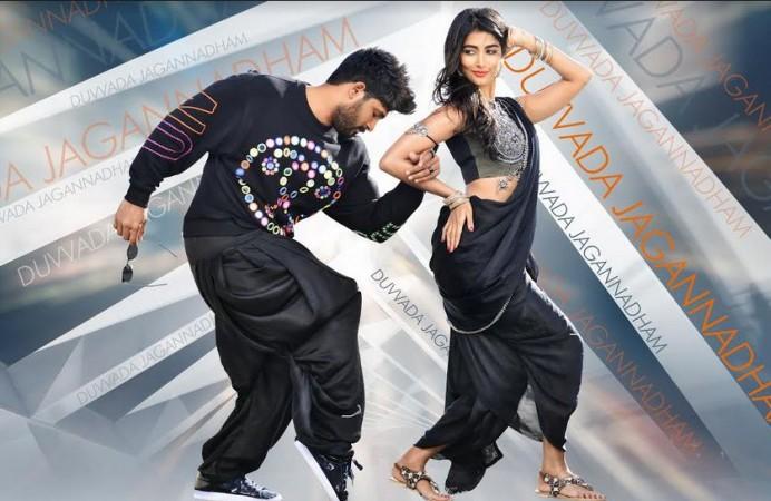 Duvvada Jagannadham: Allu Arjun, Pooja Hegde dance to Gudilo Badilo Madilo
