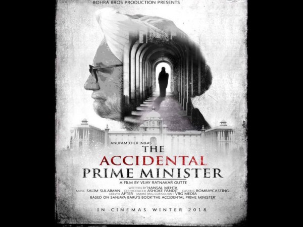 Anupam Kher reveals first look of 'The Accidental Prime Minister'
