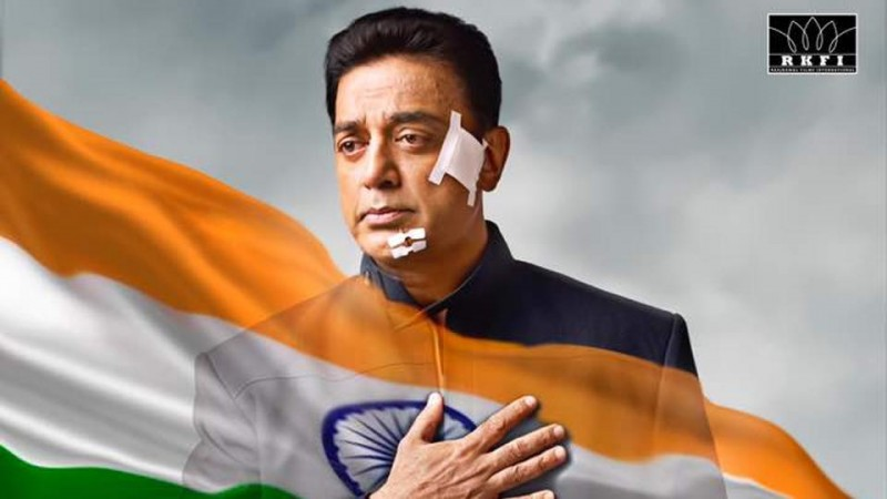 Pro-Hindu outfit in TN wants ban on Kamal's reality show