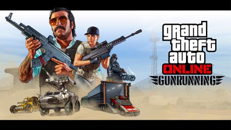 GTA 5 Gunrunning update