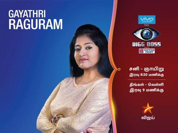 A plaint seeks action against Bigg Boss Contestant Gayatri Raghuram