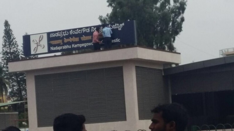 Karnataka government asks BMRCL to remove Hindi signs from Bengaluru's metro stations