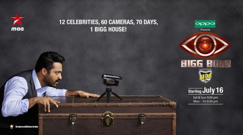Telugu Bigg Boss Starts From 16th July