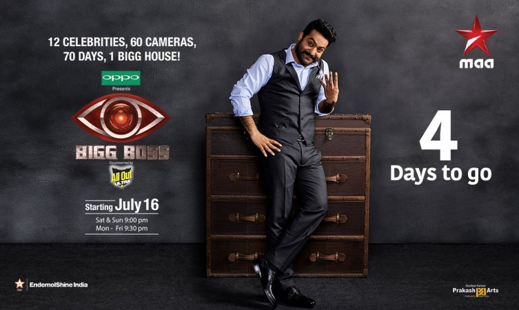 Get ready to say hello to Bigg Boss Telugu