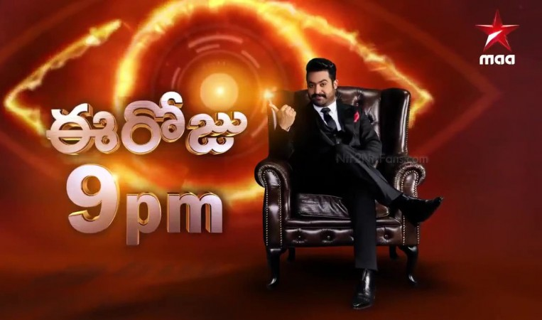 Bigg boss telugu 1st episode gets record trp