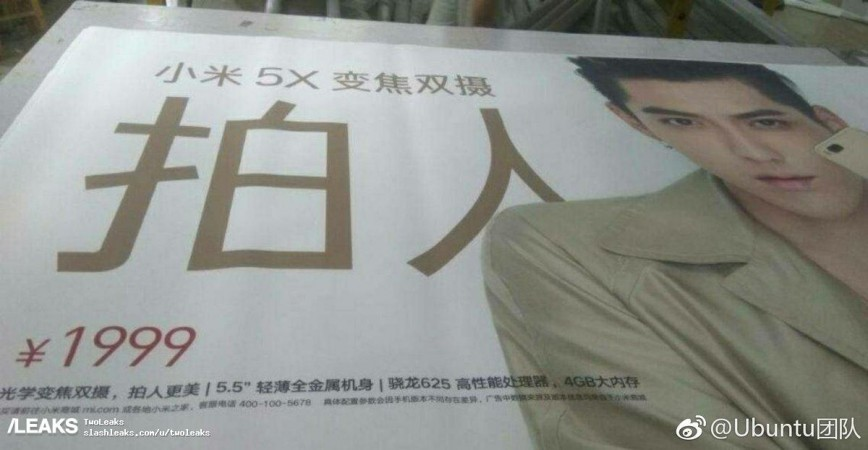 Leaked Poster Surfaces For Xiaomi's Mi 5X Device