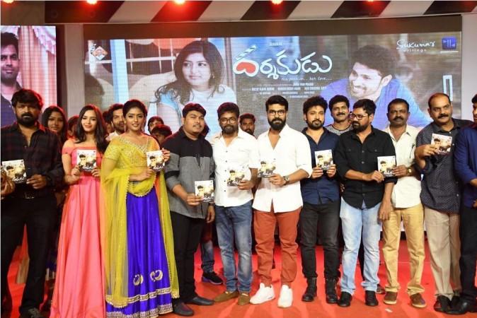 Ram Charan at Darshakudu audio launch