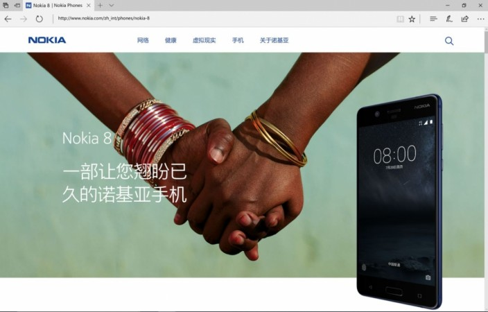 Nokia 8 Nokia Mobile China launch price specifications
