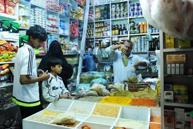 Grocery store in Saudi Arabia