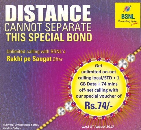 BSNL announces special Rakhi combo offer at just Rs 74