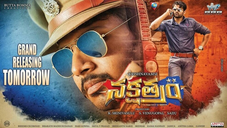 Nakshatram Movie First / 1st Day Collections - Nakshatram Day 1 Income Report