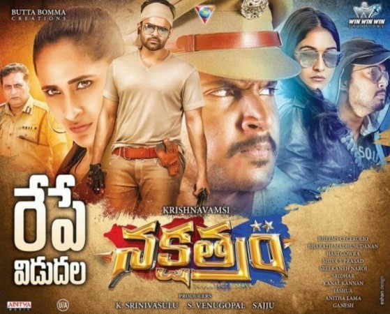 Nakshatram movie review , updates and rating : Telugu Cop thriller starring Sundeep