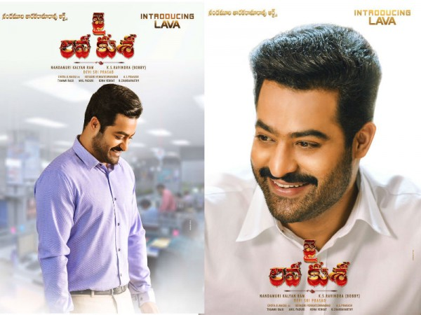 Jai Lava Kusa new poster: Jr NTR as Lava Kumar is charming