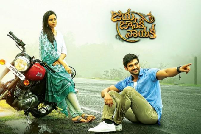 Jaya Janaki Nayaka movie review by audience: Live updates, JJN ...