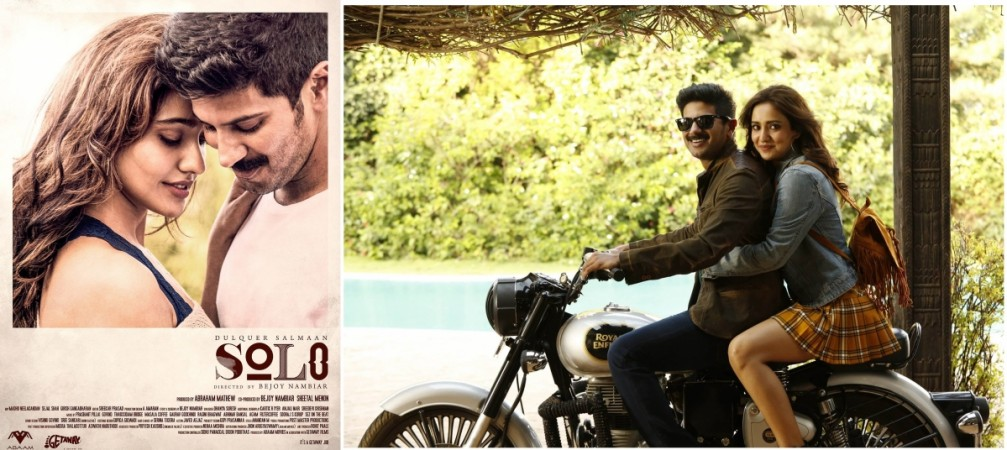 Track list of Dulquer Salmaan