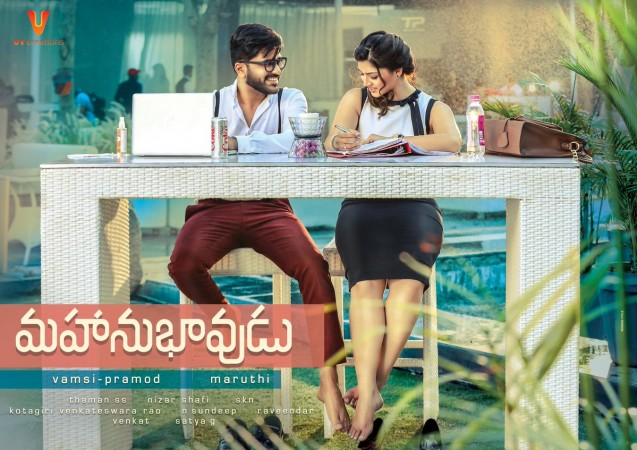 Mahanubhavudu Movie Teaser; Interesting Disorder for Sharwanand