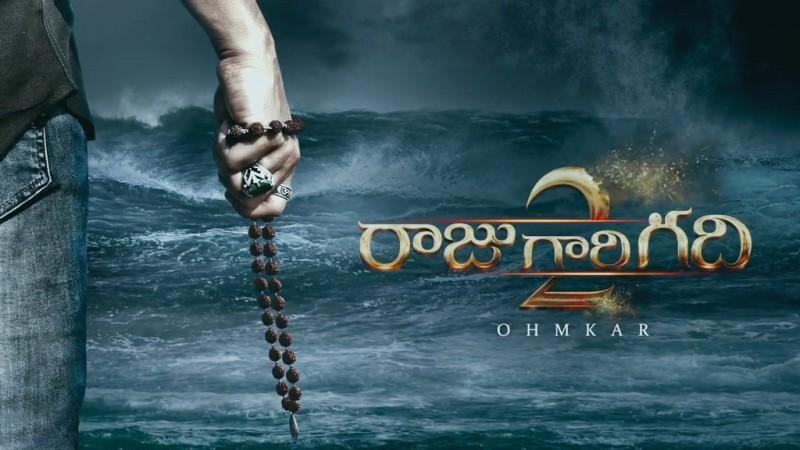 Raju Gari Gadhi 2 18th Day Box Office Collection