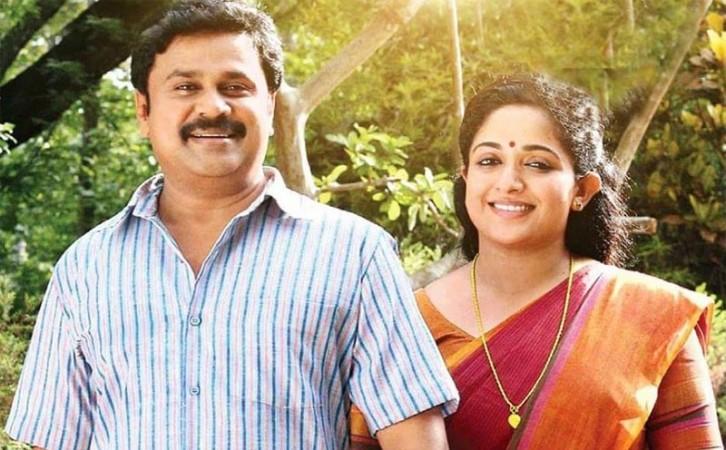 Kavya Madhavan is 'madam': Pulsar Suni