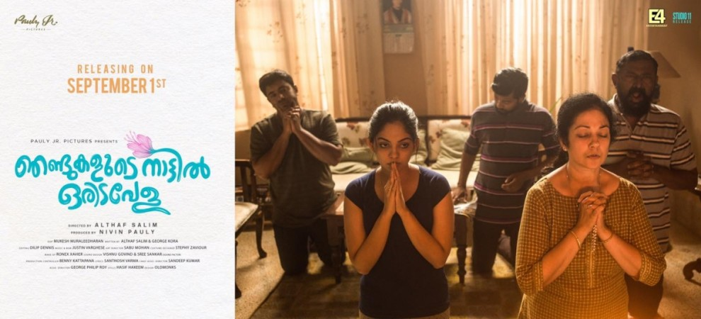 Nivin pauly 39 s njandukalude nattil oridavela review live for K muraleedharan family photo