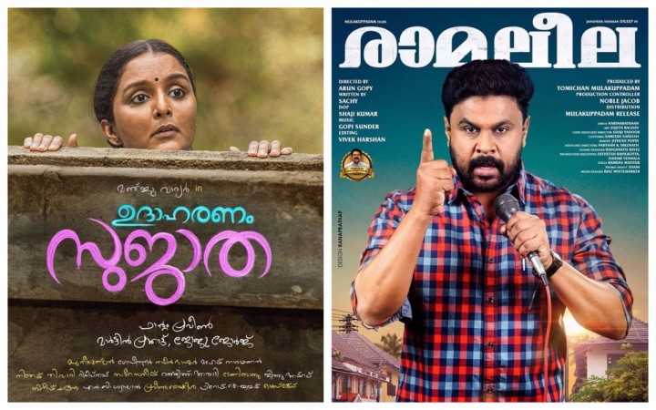 Dileep's ex-wife Manju Warrier appeals against boycott of his film Ramaleela