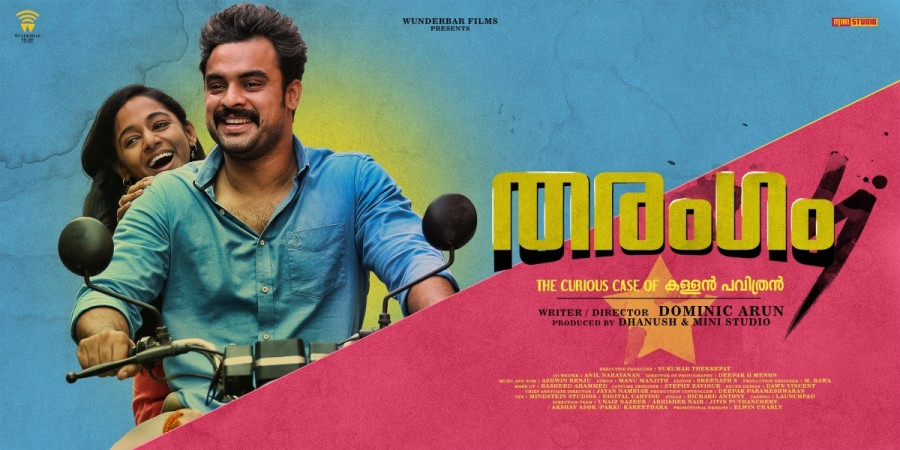 Tharangam (2017) DVDRip Malayalam Full Movie Watch Online Free