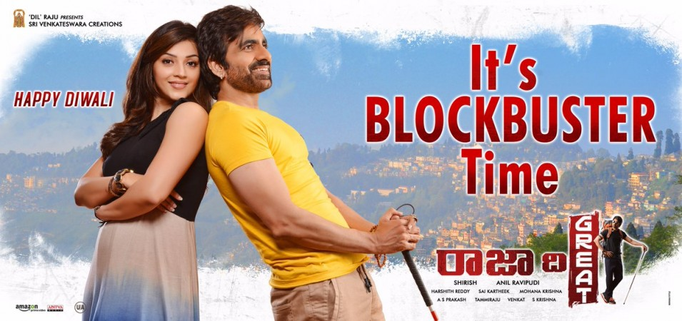 Raja The Great 21st Day Box Office Collection