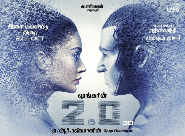 The streaming rights of Rajinikanth's '2.0' acquired by Amazon Prime India!