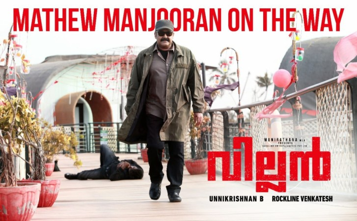 Villain Malayalam Movie Review - Mohanlal's Villain Movie Rating (3.0) & Public Talk