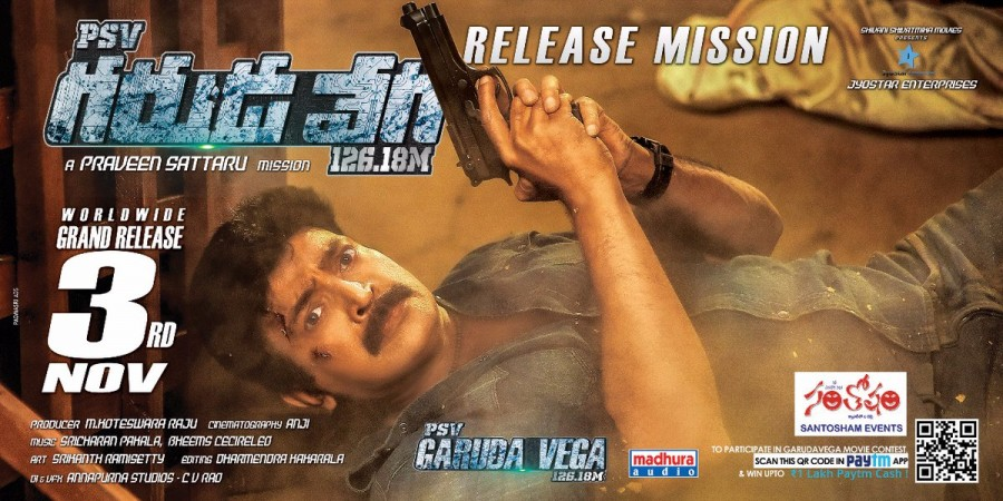 Watch PSV Garuda Vega (2017) DVDScr Telugu Full Movie Online Free