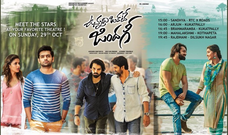Vunnadhi Okate Zindagi 3rd Day Box Office Collection